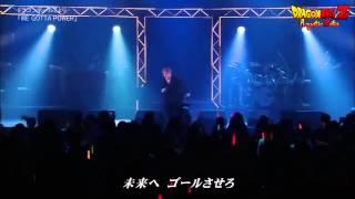 影山ヒロノブ - WE GOTTA POWER