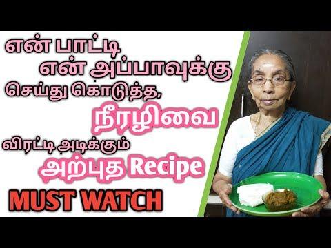 நீரழிவு நோயை விரட்டி அடிக்க பாட்டி சொல்றதா செஞ்சு பாருங்க - Diabetes tips in Tamil- Food- Remedy