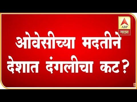 Mumbai   Vikroli   Raj Thackeray On Ram Mandir Controversy