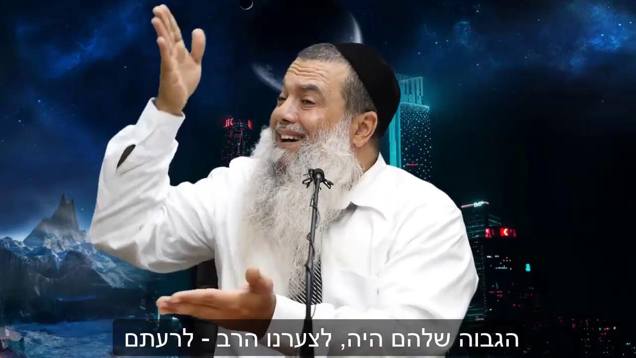 הרב יגאל כהן - ה' ירים אותך HD {כתוביות} - מדהים!
