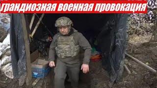Новости Украины сегодня ситуация в Донбассе сегодня новости часа Украина