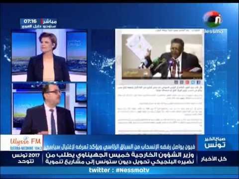 Sbah Elkhir Tounes Du Jeudi 02 Mars 2017