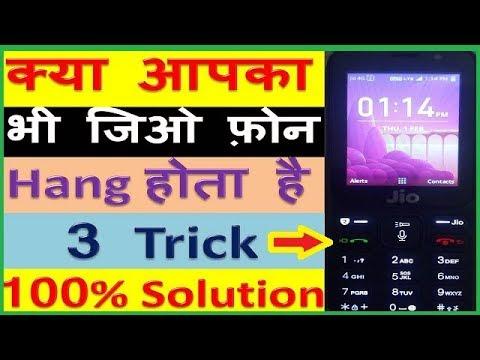 How To Solve Jio Phone Hang Problem by jrur jane//जिओ फ़ोन हैंग प्रॉब्लम का समाधान //