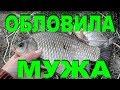 Рыбалка Маныч На донку Поклевки mp3