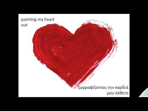 Painting in The Rain   Lara Fabian English & Greek Lyrics