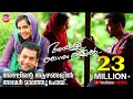 Malayalam Melody Songs 2010 +
