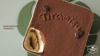 마스카포네 티라미수 만들기 : Mascarpone Tiramisu Recipe | Cooking tree