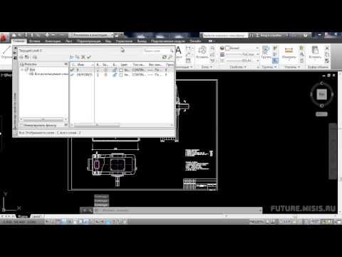 AutoCad 2013.10 Размеры, размерные стили
