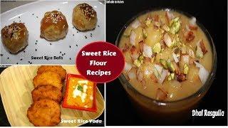 Sweet Rice ball Recipes