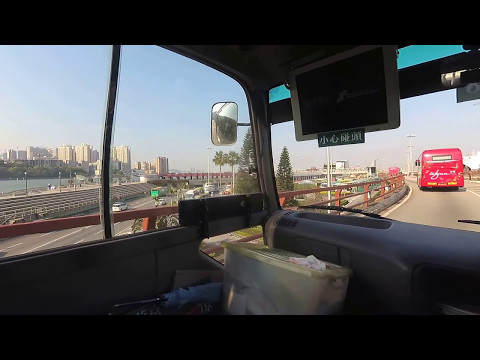 Taking a bus to ferry terminal in Macao on April 1, 2017