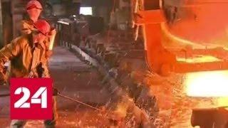 Смотреть видео Крупнейший металлургический комбинат Украины парализован забастовкой рабочих - Россия 24 онлайн