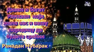 Serbian Language Ramadan  Mubarak  Ramazan  Mubarak greetings Whatsapp download