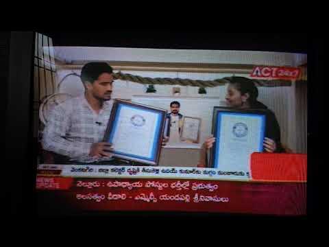Talent show ACT News Channel Nellore Karate 2 Guinness world record holder Master Prabhakar Reddy