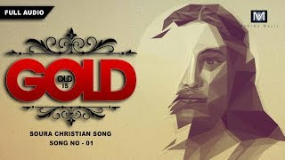 Old Soura Song || Idka Baatin ||Old is Gold || Song No 01|| MAHIMAMUSIC