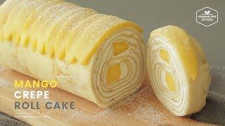 망고💛 크레이프 롤케이크 만들기 : Mango Crepe Roll Cake Recipe : マンゴークレープロールケーキ | Cooking tree