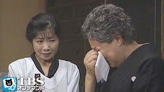 幸吉(佐藤英夫)が亡くなった。キミ(赤木春恵)や2人の娘たちは、弥生(長山...