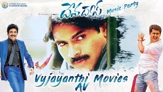 Vyjayanthi Movies AV at #Devadas Music Party | Akkineni Nagarjuna, Nani | Sriram Aditya