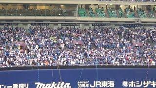 【感動】2017.9.24 アカペラで響き渡る森野将彦旧応援歌 thumbnail