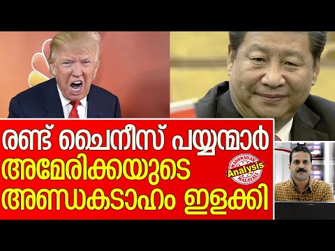 Tibet row: US, China impose visa restrictions on each other from YouTube · Duration:  2 minutes 57 seconds