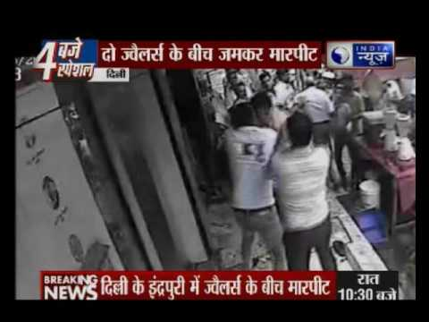 Delhi: Fight between two Jewelers for water in Indrapuri