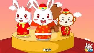 He Xin Nian