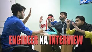 ENGINEER KA INTERVIEW |FUNNY| |HRzero8|