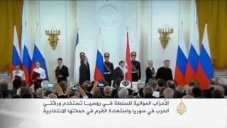 سوريا والقرم تشعلان الحملات الانتخابية بروسيا
