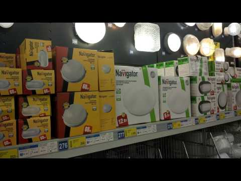 Лайфхак: как дичайше сэкономить на покупке светильника в баню ?