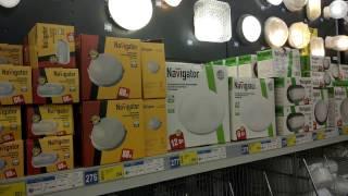 Лайфхак: как дичайше сэкономить на покупке светильника в баню ?(Собкор журнала