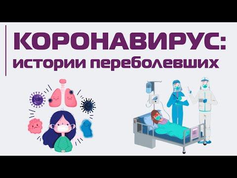 Вопрос: Болеют ли насекомые коронавирусом, что известно?