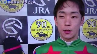 【馬基地TV】勝利騎手インタビュー 第20回 シルクロードステークス(GⅢ)