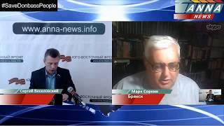 Марк Соркин:  Уроки украинской смуты