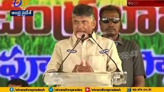 CM Chandrababu Slams Jagan   at Kandukur Meet   Prakasam Dist