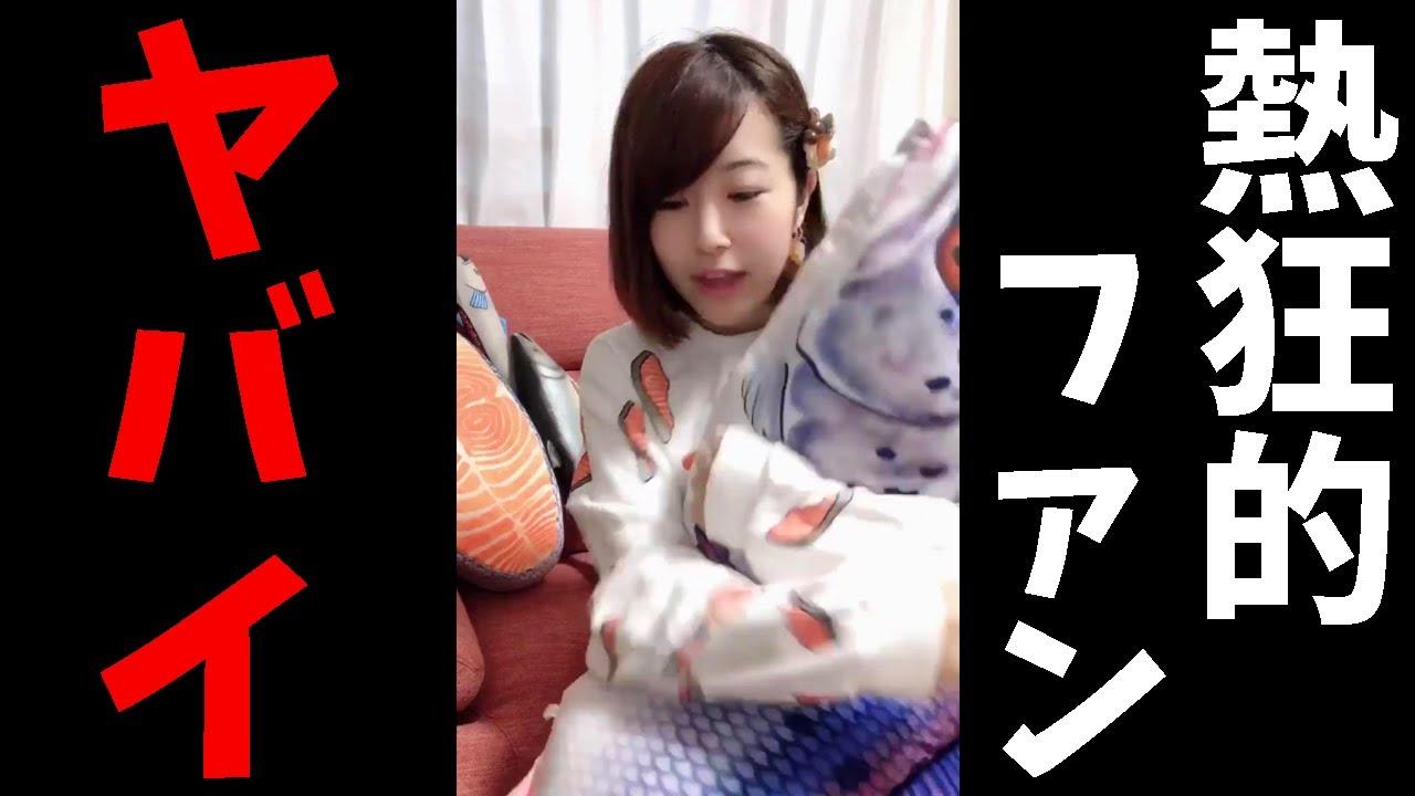 まがれ つ 彼女 まがれ つ 5ch - tongsiam.com