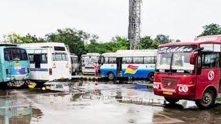 Ludhiana Bus Stand Punjab, Ludhiana Bus Stand live, Ludhiana ka bus stand, Ludhiana Bus Stand video