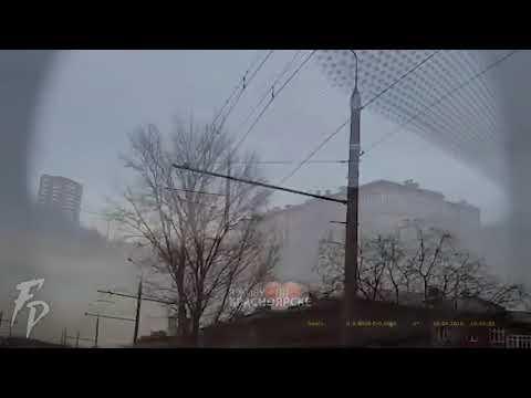 Meteor hits in Krasnoyarsk, Russia 2020