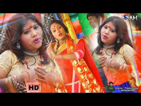 Mukhe Balo Shri Ram#জয় জয় শ্রীরাম #Jasoda Sarkar#New Purulia Bangla Video 2017