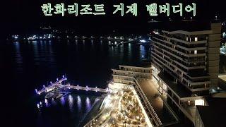 한화리조트 회원권 본사 구입안내 TEL(☎): 0 2 …