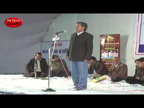 Rakesh Sharma  !!  Jalore Mahotsav 2013  !!  Hasya Kavi Sammelan | हास्य कवि सम्मेलन