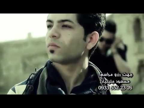 Masoud jalilian -zaghme Eshghe