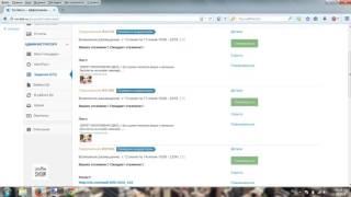 видео Sociate.ru — биржа рекламы в группах ВКонтакте, Одноклассники, Инстаграм