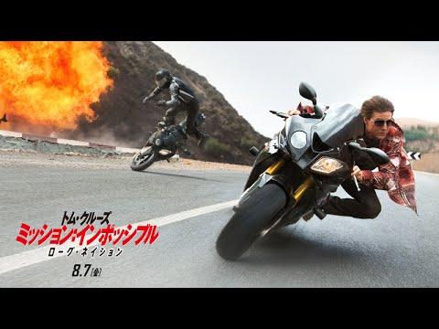 画像: 『ミッション:インポッシブル/ローグ・ネイション』全てリアル! バイクアクション・メイキング映像 youtu.be