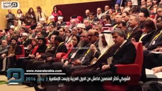 بالفيديو| عمرو الشوبكي: أسباب الانضمام لداعش ليست دينية