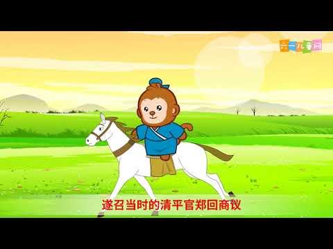 Toot pull Sinology Surnames Episode 56 Phoenix surname Court Luofeng Li Dehua monument