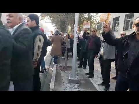 #FreeIran - Depositors of Caspian credit institution Demonstration