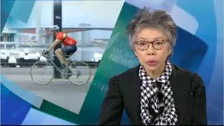 This Bike has MS on SBS World News