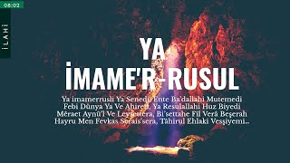 Mehmet Emin Ay - Ya İmame'r-Rusül
