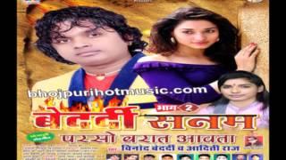 paraso barat aawata singer vinod bedardi rangoli studio delhi