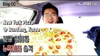 (ENG)Exotic Korean Street Food…