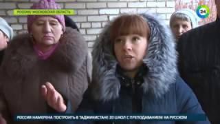 В Подмосковье собственник жилья оставил без света 50 семей   МИР24